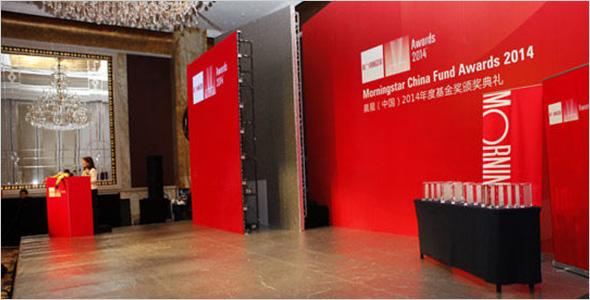 2012年天天彩票论坛网投资独家获得首届晨星中国对冲基金奖